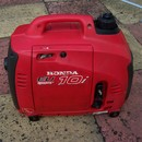 Honda 1 kva Super silent generator for Hire