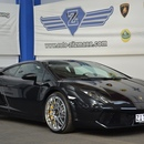 Lamborghini Gallardo LP560-4 Coupe