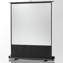 Ultramobile Beamer Leinwand  200 x 200 cm. Perfekt f�r Fu�ball EM, Public Viewing, Pr�sentationen, Hochzeiten und Messe !!!