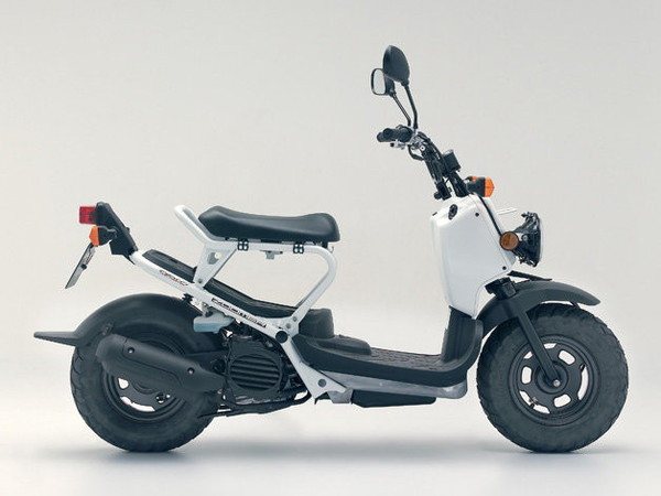 motorroller 50ccm honda. Black Bedroom Furniture Sets. Home Design Ideas