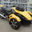 Can-Am Spyder Roadster SE5 BRP,Quad,Trike,ATV