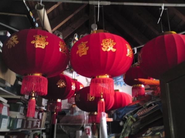 china lampions sonstige dekorationen 8274252810. Black Bedroom Furniture Sets. Home Design Ideas